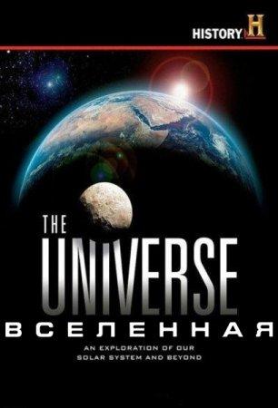 Скачать Вселенная 2-й сезон (2008)