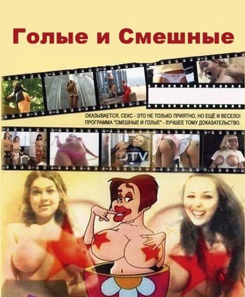smotret-porno-roliki-bolshaya-pizda