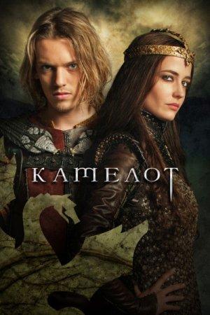 Скачать сериал Камелот (2011)