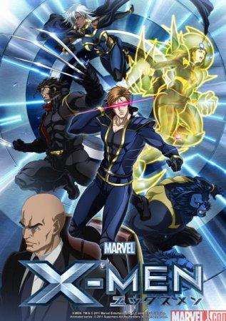 Скачать мультсериал Люди Икс / X-Men TV (1 сезон/2011/HDTVRip)