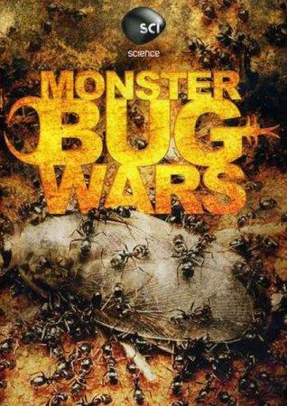 Скачать Войны жуков-гигантов / Monster bug wars (2011) SATRip
