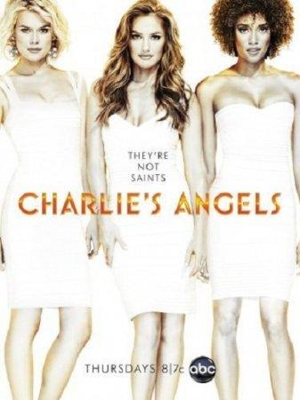 Скачать сериал Ангелы Чарли / Charlie's Angels (1 сезон/2011)