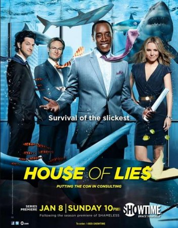 Скачать сериал Обитель лжи / House of Lies (1 Сезон/2012) HDTVRip