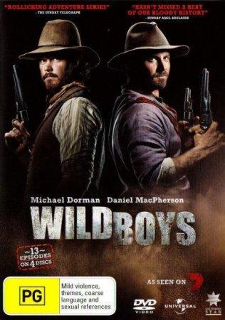 Скачать сериал Отчаянные парни (1 сезон) / Wild Boys (2011) DVDRip