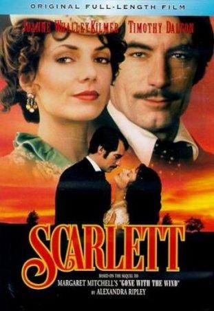Скачать сериал Скарлетт / Scarlett [1994] DVDRip