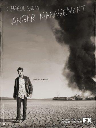 Скачать сериал Управление гневом (1 сезон) [2012]