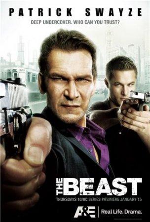 Скачать сериал Зверь (1 сезон) / The Beast [2009] DVDRip