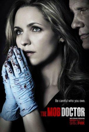 Скачать сериал  Доктор мафии - 1 сезон (2012)