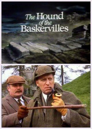 Скачать сериал Собака Баскервилей [1982] TVRip