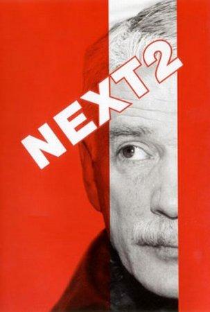Скачать сериал Next (2 сезон) [2002] DVDRip