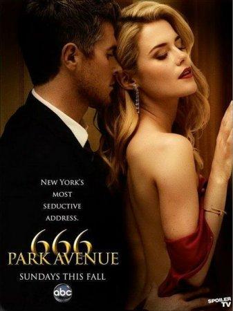Скачать сериал  Парк Авеню, 666 / 666 Park Avenue - 1 сезон (2012)