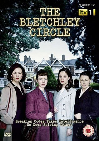 Скачать сериал  Код убийства / The Bletchley Circle - 1 сезон (2012)