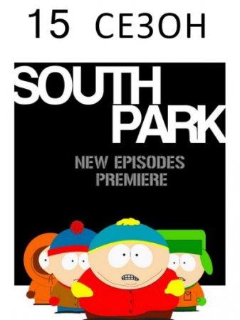 Скачать сериал Южный Парк (15 сезон) / South Park [2011] WEB-DLRip, HDTVRip