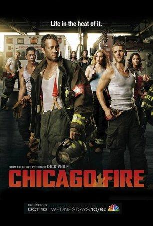 Скачать сериал Пожарные Чикаго (1 сезон/2012)
