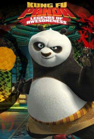 Скачать сериал Кунг-фу Панда - Удивительные легенды (2 сезон) / Kung Fu Pan ...