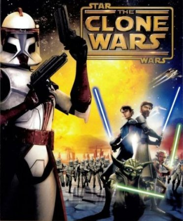 Скачать сериал Звёздные Войны. Войны Клонов / Star Wars. The Clone Wars (5  ...