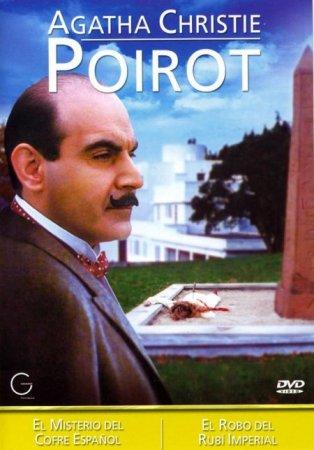 Скачать сериал Пуаро Агаты Кристи (6 сезон) / Agatha Christie's Poirot [19 ...