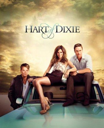 Скачать сериал  Сердце Дикси / Зои Харт из южного штата / Hart of Dixie - 2 ...