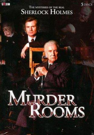 Скачать сериал Комнаты смерти. Загадки настоящего Шерлока Холмса / Murder r ...