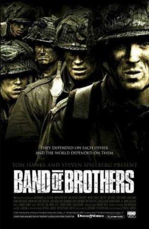 Скачать сериал Братья по оружию / Band of Brothers [2001] BDRip