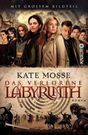 Скачать сериал Лабиринт / Labyrinth - 1 сезон (2012)