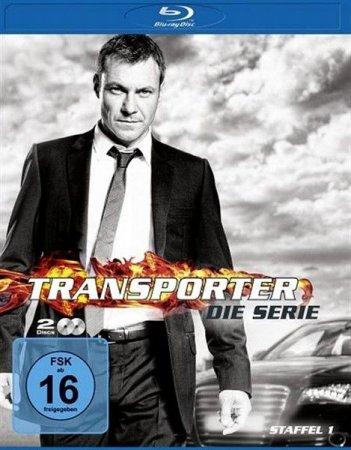 Скачать сериал  Перевозчик / Transporter: The Series - 1 сезон (2012)