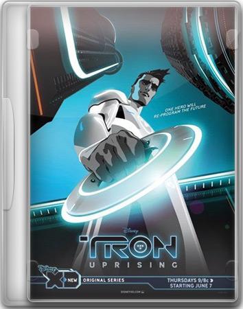 Скачать сериал  ТРОН: Восстание / TRON: Uprising - 1 сезон (2012)