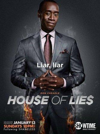 Скачать сериал Обитель лжи [2 сезон] / House of Lies (2013)