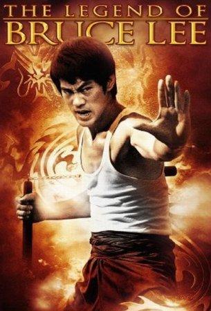 Скачать сериал Легенда о Брюс Ли / The Legend of Bruce Lee [2008]