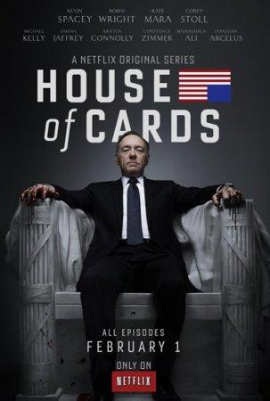 Скачать сериал Карточный домик / House of Cards (1 сезон / 2013)