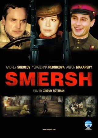 Скачать сериал СМЕРШ [2007]