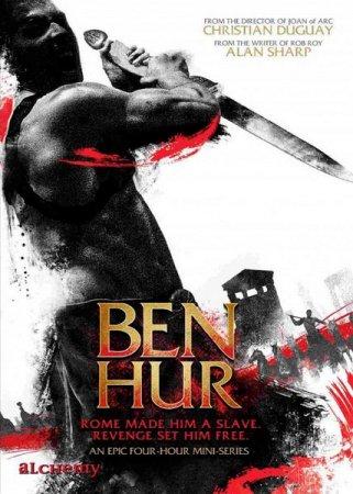 Скачать сериал  Бен Гур / Ben Hur (2010)