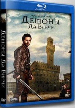 Скачать сериал  Демоны Да Винчи / Da Vinci's Demons - 1 сезон (2013)
