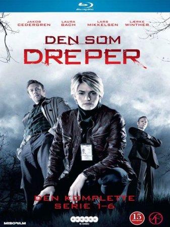 Скачать сериал  Тот, кто убивает / Den som draeber - 1 сезон (2011)