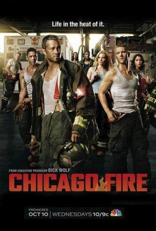 Скачать сериал Пожарные Чикаго / Chicago Fire - 2 сезон [2013]