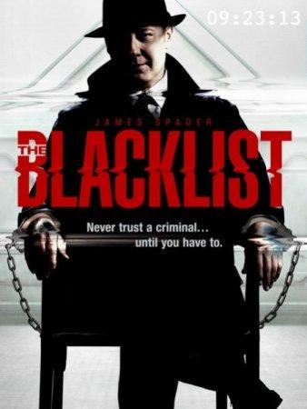 Скачать сериал  Чёрный список / The Blacklist - 1 сезон (2013)