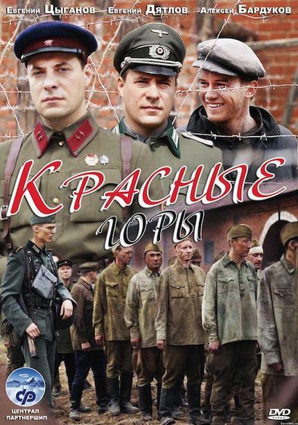 смотреть русские боевики 2012 2013: