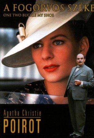 Скачать сериал Пуаро Агаты Кристи (13 сезон) / Agatha Christie's Poirot [2 ...