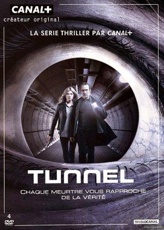 Скачать сериал Туннель / The Tunnel - 1 сезон (2013)