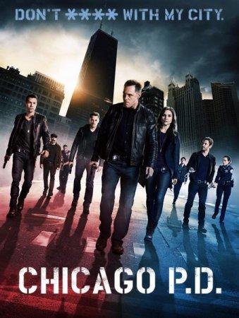 Скачать сериал Полиция Чикаго / Chicago PD -1 сезон [2014]