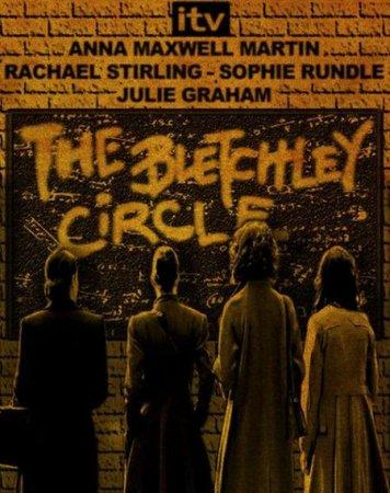 Скачать сериал  Код убийства / The Bletchley Circle - 2 сезон (2014)