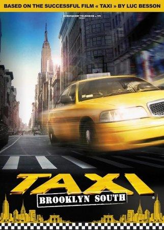 Скачать сериал Такси: Южный Бруклин - 1 сезон (2014)