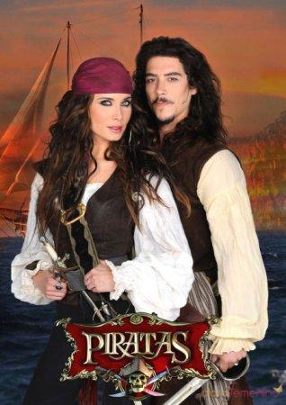 Скачать сериал Пираты [2011]