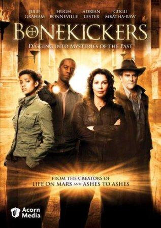 Скачать сериал Раскопки (1 сезон) / Bonekickers [2008] DVDRip