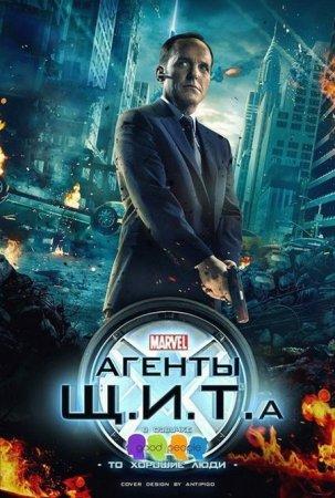 Скачать сериал Агенты Щ.И.Т. / Щ.И.Т. - 2 сезон (2014)