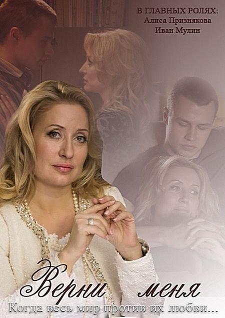 ирина чериченко голая: