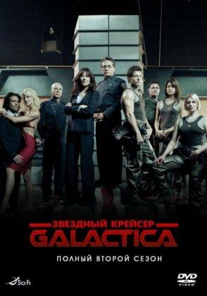 Скачать сериал Звездный крейсер Галактика (2 сезон) / Battlestar Galactica  ...