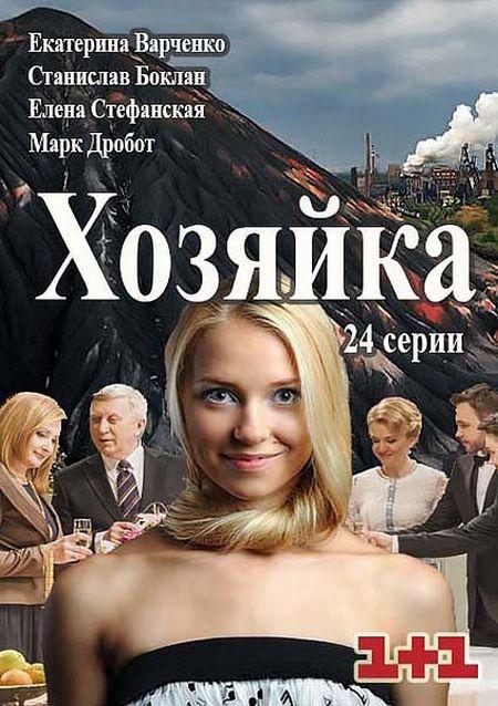 Яблоко раздора | Скачать советские фильмы через
