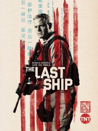 Скачать сериал Последний корабль / The Last Ship - 3 сезон (2016)