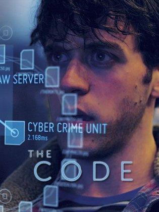 Скачать сериал Код / The Code - 2 сезон (2016)